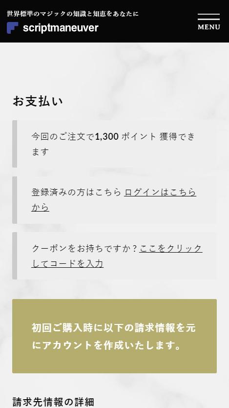 株式会社リアライズ・ユア・マジック